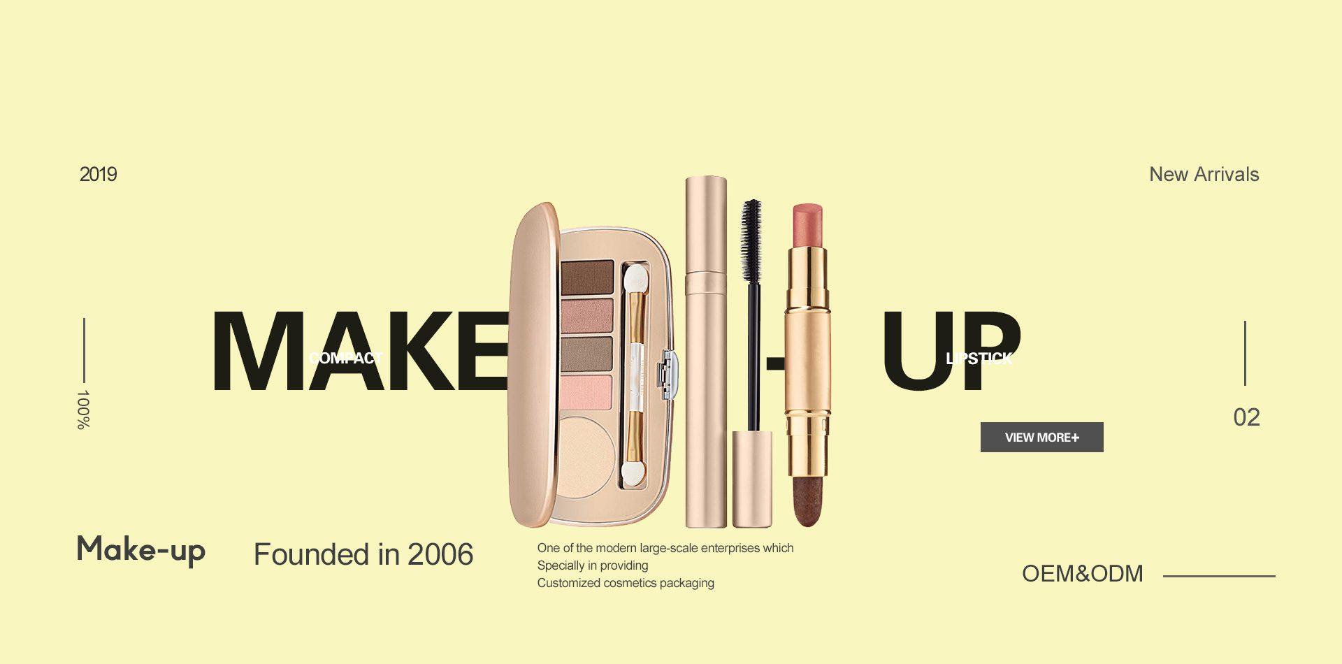Make-up-banner灰色版